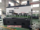 20x2500剪板机 钢板剪板机价格 武汉剪板机