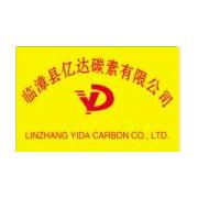 临漳县亿达碳素有限公司的形象照片