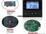 MH-PH2.0控制器 PH/ORP酸碱度变送器厂家直销
