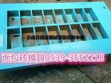 彩色面包砖模具价格|保温砖模具价格