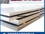 石家庄中厚铝板生产厂家价供应格