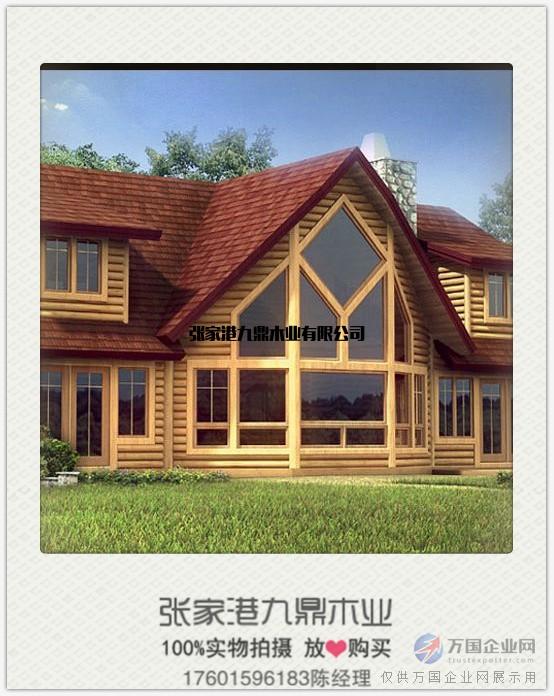 苏州别墅设计九鼎