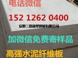 上海25mm钢结构夹层板水泥纤维板树大根深!