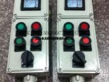 BJX51防爆防腐主令控制器防爆机旁箱