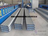 铝镁锰合金板屋面/幕墙系统铝镁锰金属屋面板