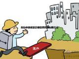 青岛落户政策2019,青岛人才引进落户新政策