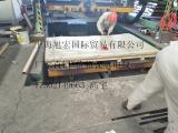 HC600LA宝钢股份冷轧现货