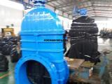 欧特莱 专业加工定制 大口径涡轮暗杆闸阀 球墨铸铁材质