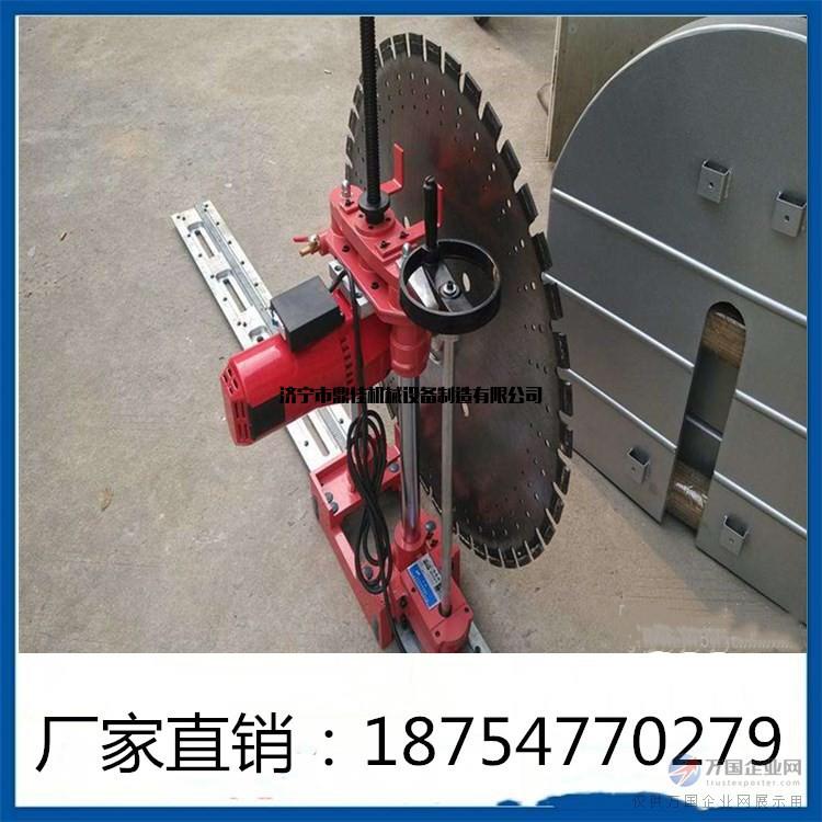 供应墙壁切割机厂家专业生产直销混凝土钢筋切墙机价格 锯墙机