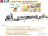 儿童营养米粉设备,速溶代餐粉膨化机