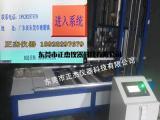 助行器综合测试机_厂家/报价_助行器疲劳测试机