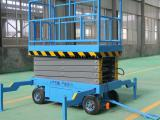 10米移动式升降机/10米移动式升降平台