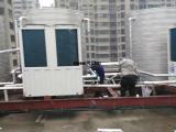 新亿佳空气能高温热水机组厂家直销,质量保证