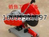 J3G4-400型材切割机动力足,型材切割机功率多多