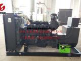 厂家直销60KW上柴股份SC4H95D2柴油发电机组