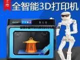 极光尔沃3D打印机A7_全智能桌面级3D打印机