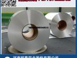 四川3004铝合金卷板生产厂家价格讯息