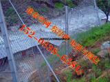 sns被动防护网施工方案