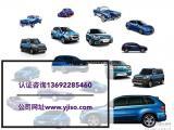深圳IATF16949认证条件|深圳IATF16949认证