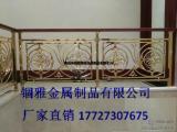 别墅青古铜镂空浮雕护栏,铝合金雕刻楼梯扶手