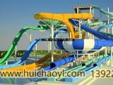 超级巨兽碗滑梯,可定制,水上游乐设施规划设计