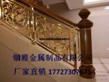镜面土豪金铝艺雕刻楼梯护栏