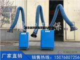 河北车间专用移动式焊烟净化器生产厂家