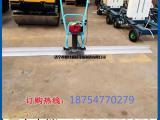 供应刮板尺厂家直销 小型找平尺价格优惠混凝土振动尺
