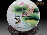 陶瓷礼品瓷盘价钱 景德镇陶瓷礼品瓷盘生产厂家 定制