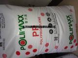 泰国石化PP 1100NK 高流动食品级