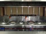 供应院校食堂蒸柜维修,食堂矮仔炉,双眼炒灶维修樘灶
