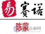 google adwords郑州|郑州外贸推广|郑州谷歌代理
