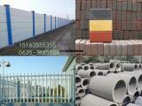 利民管厂批发各种型号拼接平口水泥管/插串插口管/U型引水槽
