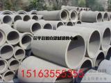 利民预制建材水泥钢混井管地下排污管道等地下污水保护管等预制品
