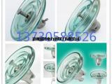 U100B/146钢化玻璃绝缘子产品质量好