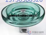 LXY-70玻璃钢化绝缘子