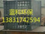 新式煤磨机专用小型脉冲除尘器单机DMC-64生产厂家费用
