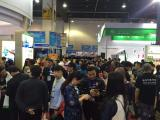 2019中国国际电子商务博览会第 2 届数字贸易博览会