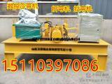 新疆乌鲁木齐428×407H型钢弯曲机号工字钢弯拱机