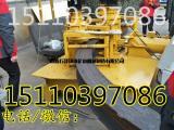 宁夏银川140圆管冷弯机175H型钢弯弧机