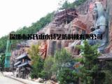 景观雕塑 雕刻假山 仿石假山  grc假山  喷水假山