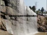 瀑布施工  大型假山主题  假山瀑布
