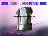 联赢/米亚基MIYACHI焊接机离子交换树脂 滤芯