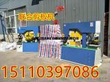 陕西安康160×160角钢卷圆机半弯式工字钢冷弯机