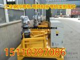 云南福建型钢煨弯机25uU型钢拉弯机