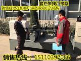 云南新疆18号工字钢弯形机桥架护栏角钢煨弯机