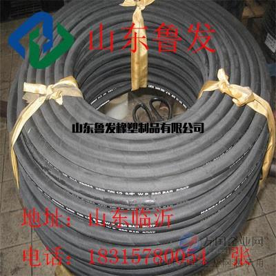 山东鲁发橡塑长期供应高压胶管02