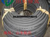 山东鲁发橡塑长期供应高压胶管