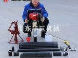 汽油动力 轻便取样钻机 20米土壤采集钻孔设备