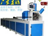 6米方管全自动数控冲床 全自动液压冲孔下料一体机自动切断机